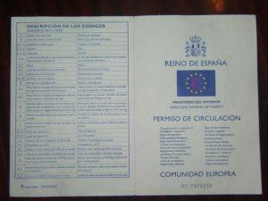 Talon Spania (1)